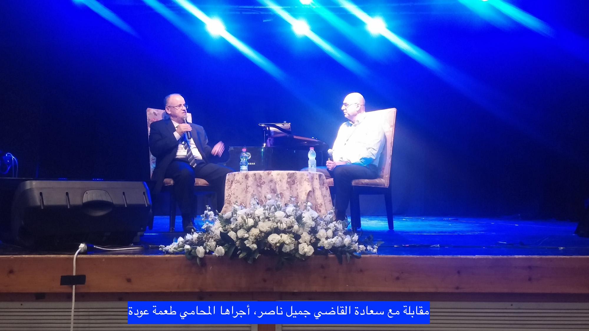 المحامي طعمة يحاور القاضي جميل ناصر