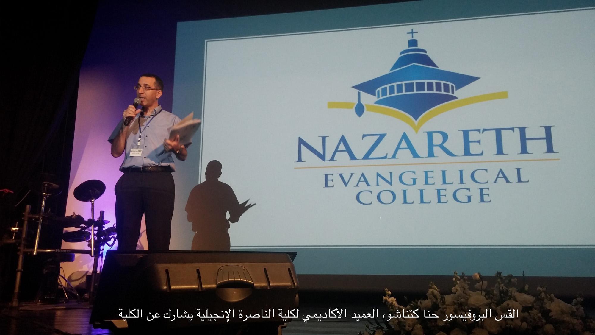 القس حنا كتناشو يتكلم عن كلية الناصرة الانجيلية